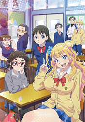 Durandal Fansubs Indonesia - Oshiete! Galko-chan