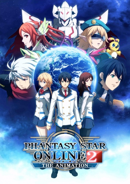 Durandal Fansubs Indonesia - Phantasy Star Online 2